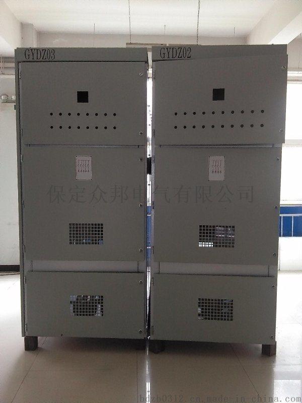 众邦GNR10.5kV发电机中性点接地电阻柜