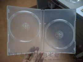 14mm 双面全透明dvd盒dvd case dvd盒子(YP-D802Y)