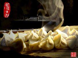 吉林松原饺子机 仿手工饺子机**旭众食品机械