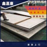 太钢品质321不锈钢板不锈钢防滑板厂家