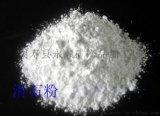 重鈣用途和規格 河北重鈣廠家
