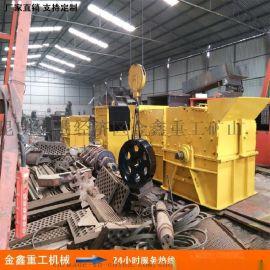 厂家供应高效河卵石细碎机 新型制砂细碎机 立式细碎机