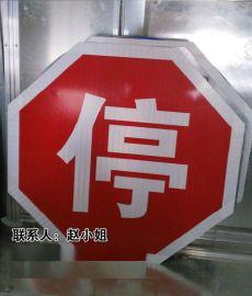 厂家供应停车让行标志牌  八边形标识牌定制