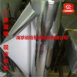南京铝塑编织膜厂家现货铝箔编织膜2米宽铝膜纸编织膜pe防潮编织膜pe编织布复铝膜