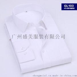 花都区衬衣订做,新雅长袖衬衫定制,量身定制衬衣