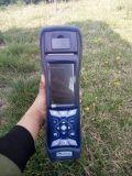 斯爾頓Seitron攜帶型煙氣分析儀C500
