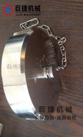 不锈钢活接闷盖 带链活接闷盖 卫生级活接闷盖