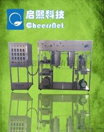 微型反应器微反仪器设备 ,广东广州深圳佛山东莞珠海