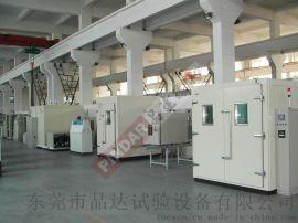 恒温恒湿环境室 恒温恒湿环境试验室 MAX-STH-70