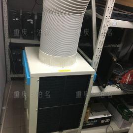 佛山可移动一体式空调 东莞专业机房精密空调
