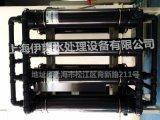 伊爽YS-2000-1回收設備(YS-2000-10000)