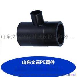 临沂大口径国标PE管件_临沂560口径PE管件