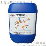 專爲羧基丁苯膠乳提供防水單組份交聯劑
