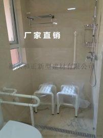 老人洗澡凳子@三门老人洗澡凳子@老人洗澡凳子厂家