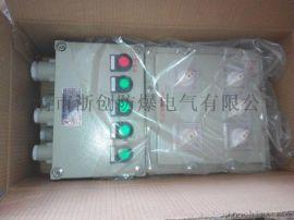 400X500X200铝合金防爆控制箱,防爆控制箱定做厂家,BXK防爆控制箱生产商