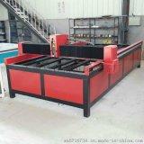 厂家直销 台式铁板不锈钢等离子金属火焰切割机