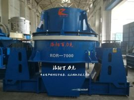 河南立轴式石头制砂机设备厂家直销-洛阳百力克