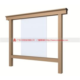 广东兴发铝业|铝型材栏杆|国标|工程批发