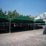 移動活動推拉蓬廠家直銷折疊帳篷