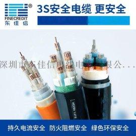深圳YCW橡套软电缆,**东佳信3s安全电缆