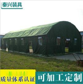 秦兴厂家生产 14*8米拱形棉帐篷 户外超大型帐篷 蔬菜保暖大帐篷