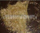致泰高强度镀铜钢纤维