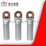 铜铝过渡接线端子DT-70平方 铜铝鼻子 永久金具