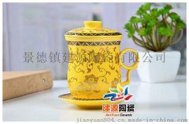 陶瓷过虑带盖茶杯 加字定制杯子 建源瓷厂专业生产高温茶杯厂家