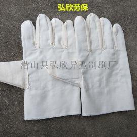 卡布斜纹手套 帆布斜纹劳保厂家 双层耐磨斜纹手套定制