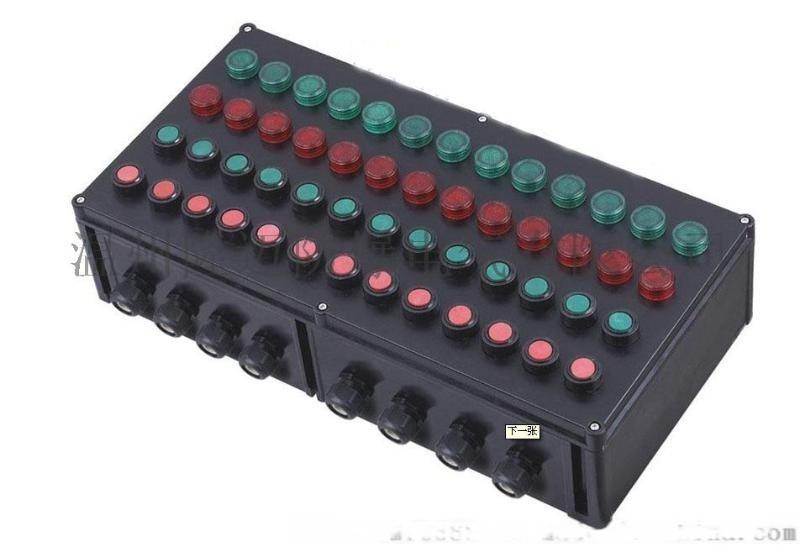 FXM-S-12/32K63XG1全塑三防照明箱