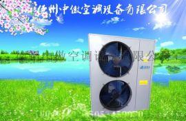 風冷模組機組空氣源熱泵低溫空氣能熱泵工程