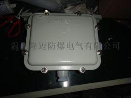 BAZ51防爆镇流器