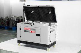 单缸小型5千瓦静音柴油发电机组