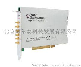PCI8514B-多功能数据采集卡