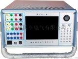 六相微機繼電保護測試儀廠家_工控繼電保護測試儀