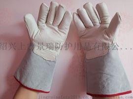 耐低温手套 防寒防冻 LNG作业手套