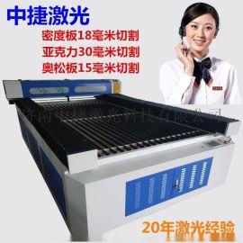 激光切割机 1325 木板密度板相框激光切割机