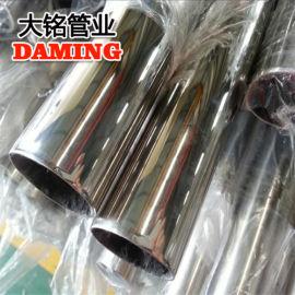 揭西县304不锈钢给水管厂家批发DN50