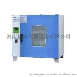 驻马店电热恒温干燥箱,电热恒温干燥箱厂家直销