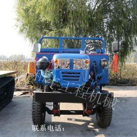 四驅拖拉機  農用運輸車 農用自卸車