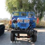 四驱拖拉机  农用运输车 农用自卸车