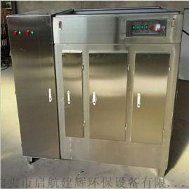 厂家直销不锈钢UV光氧空气净化设备高温材质304