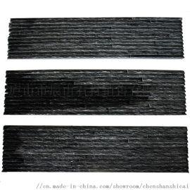 厂家供应黑色流水板文化石 水幕墙影视墙背景墙