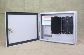 1分16光分器宽带分纤箱铁皮箱 网络配线箱
