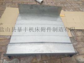 南京南特机床GMW50/1000不锈钢防护罩