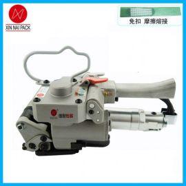 CMV-**高拉力塑钢带打包机,效率高,捆扎牢固