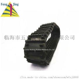 橡胶履带厂家 收割机履带 农业履带