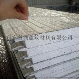 新型环保建筑材料复保温彩钢合板活动房外墙装饰