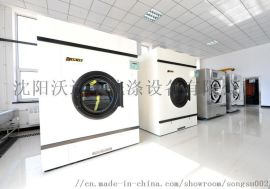 大型工业洗涤设备厂家直销