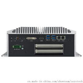 ARK-3500嵌入式无风扇工控机